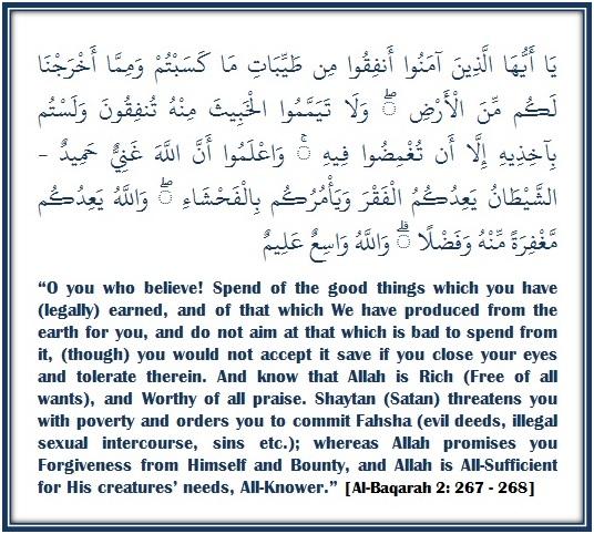 al-baqarah-ayaat-267-268