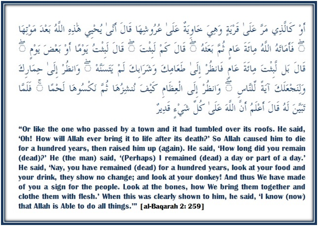 al-baqarah-ayah-259