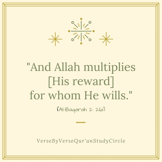allah-multiplies-rewards