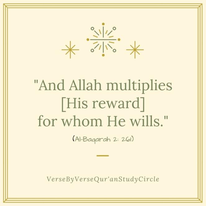 allah-multiplies-rewards