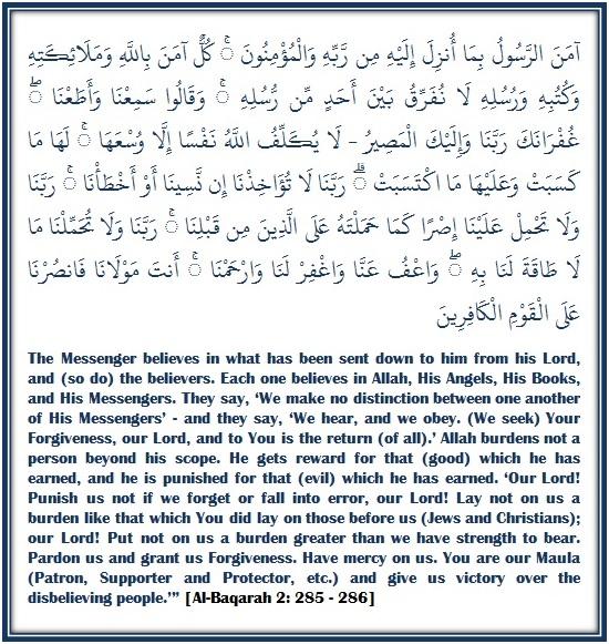 Verse By Verse Qur'an Study