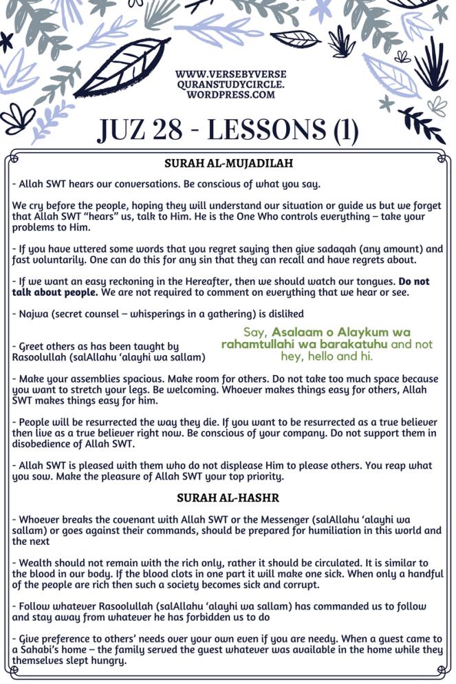 Juz 28 [Lessons] (1)