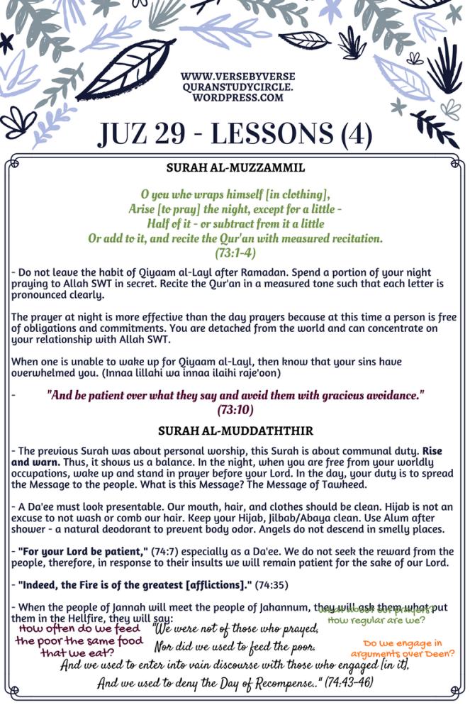 Juz 29 [Lessons] (4)