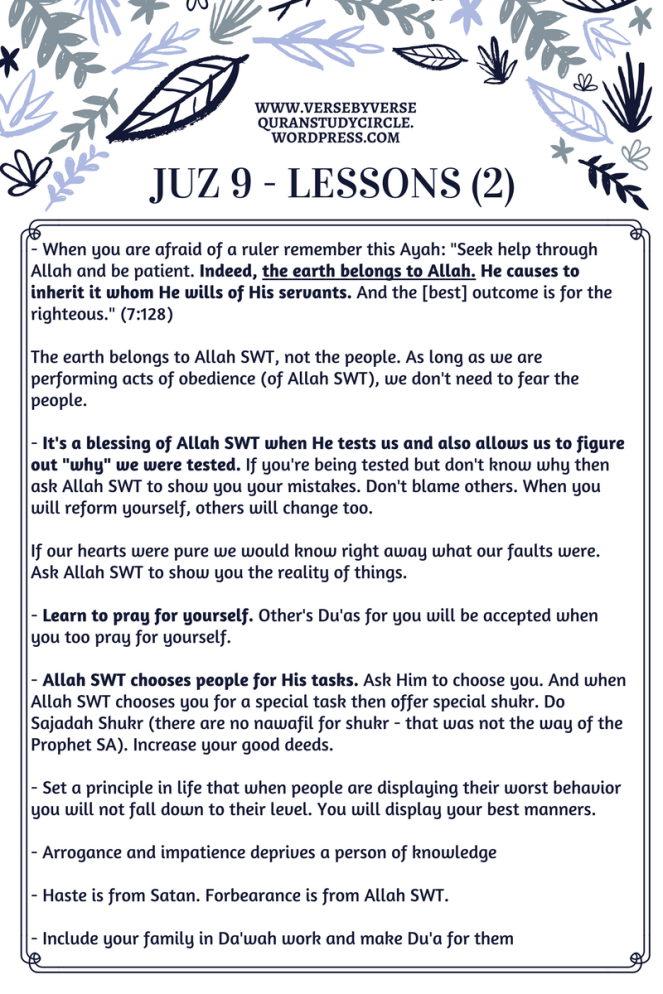 Journey through the Qur'an – Juz 9 Lessons – Verse By Verse