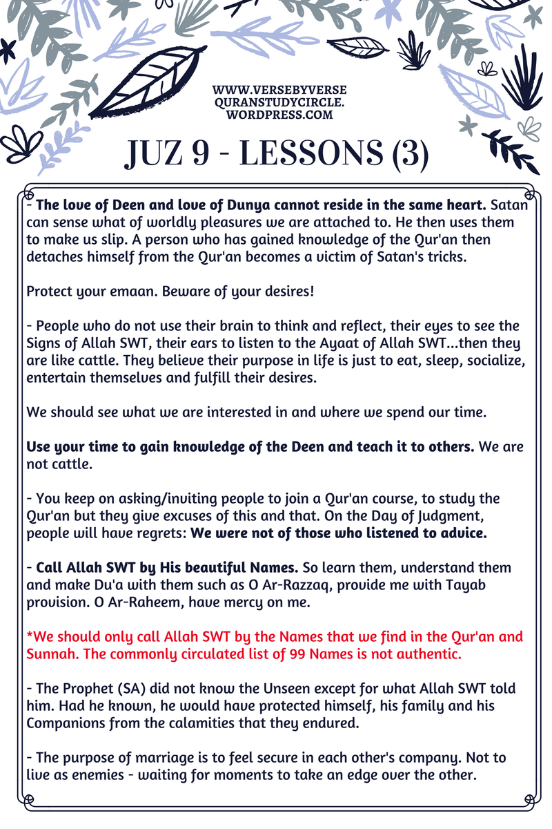 Juz 9 [Lessons] (2) – Verse By Verse Qur'an Study Circle